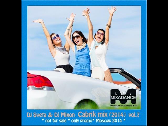 Dj Sveta and Dj Mixon - Cabrik Mix 7 (2014)