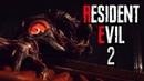 Эта тварь вернулась! | Resident Evil 2 Remake 13