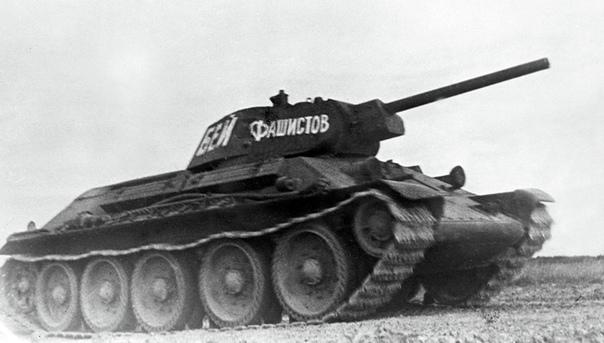 Минобороны раскрыло цены на танки Т-34 во время Великой Отечественной войны