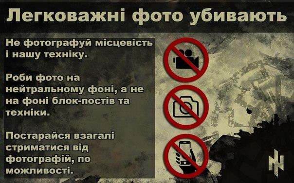 Под Волновахой обнаружен тайник с российским оружием, - СБУ - Цензор.НЕТ 6528