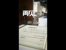 Изучаем китайский язык
