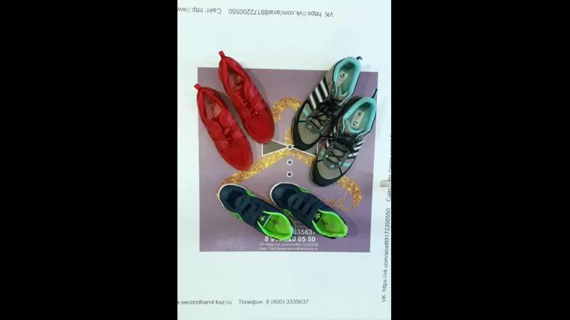 Обувь S Германия вес 20 2кг цена 12173руб