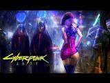 Primal Sounds - Cyberpunk 2077 Teaser Trailer (Synthwave)