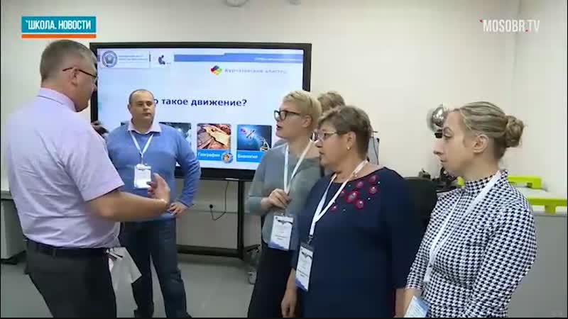 Посещение предпрофессиональных лабораторий МЦКО руководителями региональных систем образования