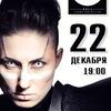 """22.12. Москва: OTTO DIX – """"Анима"""" + DREAMVEIL"""