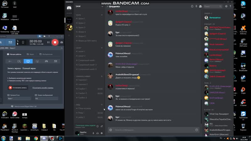 Bandicam 2018 12 18 20 33 23 072
