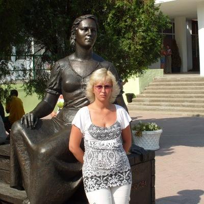 Татьяна Расстригина, 18 ноября 1997, Луганск, id107031096