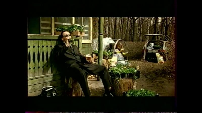 Staroetv.su / Реклама и анонс (Россия, 01.05.2003) (1)