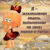 Сестра Четкого-Брата, 8 марта , Волгоград, id208674877