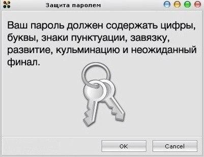 http://cs7060.vk.me/c7004/v7004655/bc3f/Jse3cdz81do.jpg
