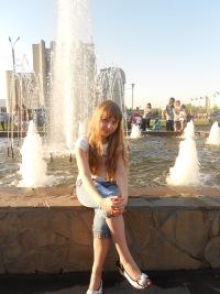 Мафка Кутепова, 9 июня , Харьков, id175240753