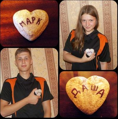 Даша Дмитриева, 20 октября , Тула, id121042459