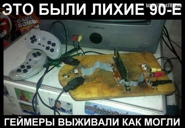 Наше детство :)