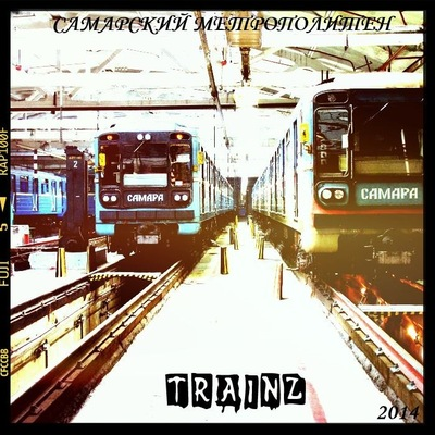 Самарский метрополитен для Trainz Simulator | ВКонтакте