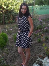 Екатерина Ломаченко, 3 апреля 1985, Нижний Новгород, id143957330
