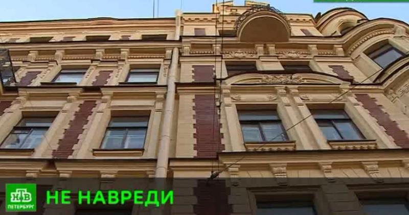 Петербургские строители отчитались о ремонте исторических домов на Петроградской стороне