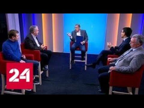 Россия 24. Эксперты об Иране и выступлении президента США в ООН