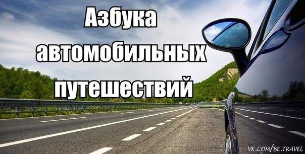 Проститутки почасовая оплата Малый Сампсониевский просп. купить женжину Лабораторная ул.