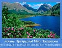 """Схема вышивки  """"Виды Шотландии """": таблица цветов."""