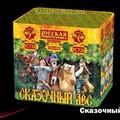 САЛЮТЫ КАЗАНЬ &amp ОПТОМ РОЗНИЦА on Instagram Сказочный лес
