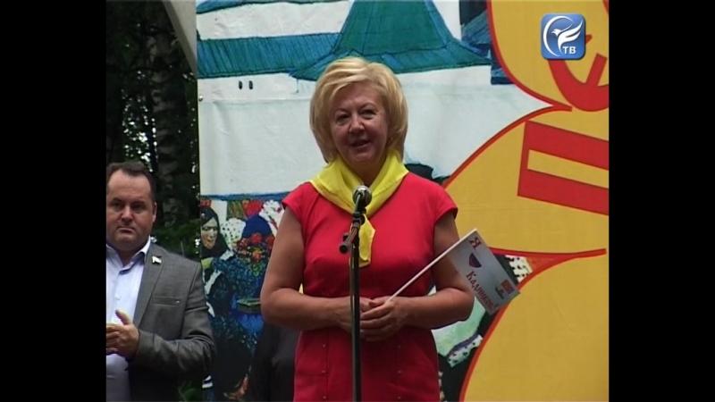 Начальник департамента финансов области Валентина Артамонова поздравила кадниковчан с Днем города.