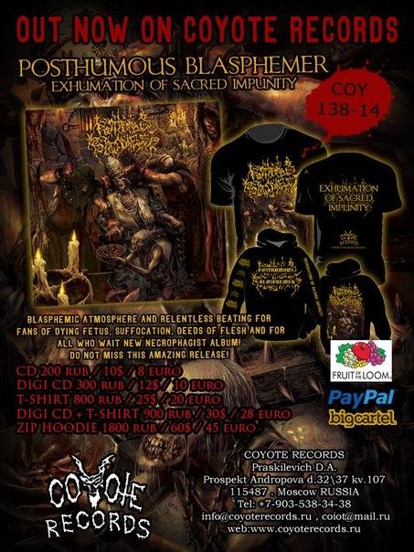 Вышел новый альбом POSTHUMOUS BLASPHEMER - Exhumation Of Sacred Impunity (2014)