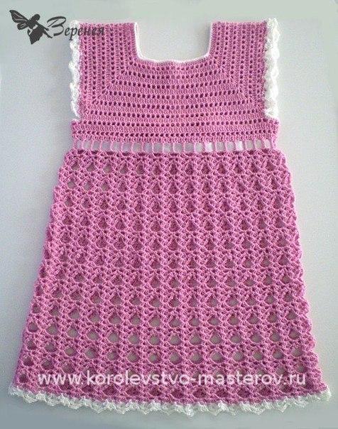 Платье крючком для девочки (4 фото) - картинка