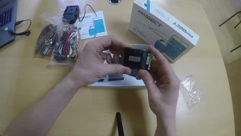 Охранно противоугонная микросистема Pandect X 1900 BT