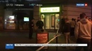 Новости на Россия 24 • В столице Венгрии сработало неизвестное взрывное устройство