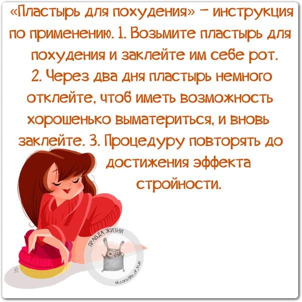 https://pp.vk.me/c619518/v619518123/2086c/nhjj8OSbI4Q.jpg