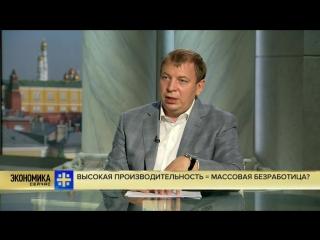 Премьер Медведев_ держитесь, нас ждут 6 трудных лет