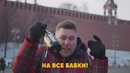 Александр Незлобин фото #15