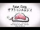 Kasane Teto - Futon Elegy (SUB ITA)