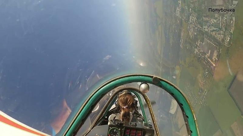 Полет на самолете ЯК 52 с фигурами высшего пилотажа от 1 го лица