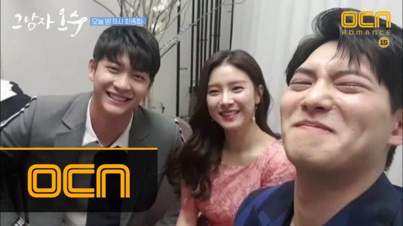 180424 OCN That Man Oh Soo message ~ JongHyun