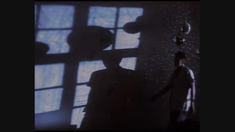 Die Fantastischen Vier - Sie Ist Weg (1995)