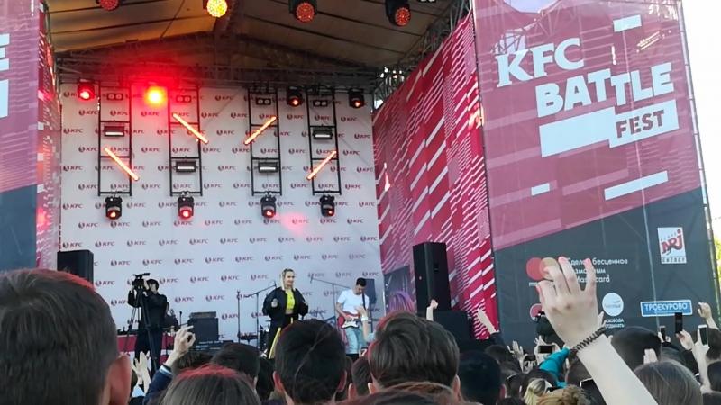 Клава Кока - Тише. KFC Battle Fest (12.06.2018, Уфа)