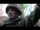 Позиции НМ ДНР под сильным огнем ВСУ