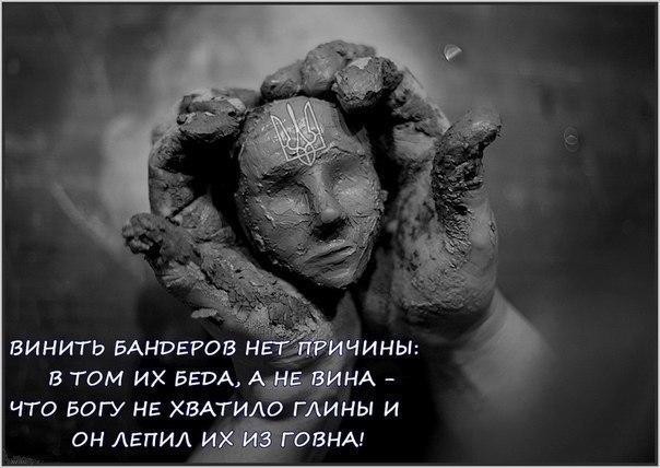 Взгляд на политику одного украинца - Страница 6 Sc1L9fxQlpg