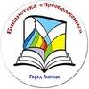 Biblioteka Preobrazhenie