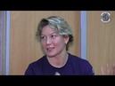 Интервью с Екатериной Смолиной