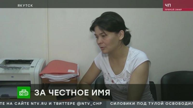 Бывшая соседка превратила жительницу Якутска в дважды судимую уголовницу