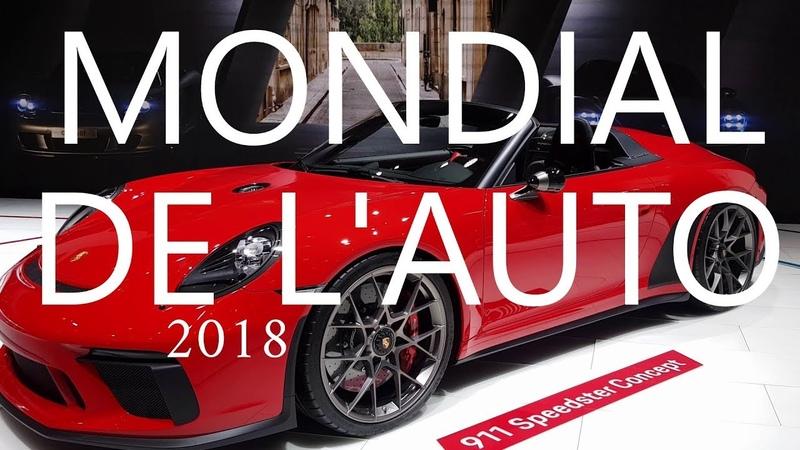 🚗 MONDIAL de l'AUTOMOBILE 2018 à Paris avec les bruits des moteurs 4K1806