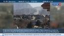 Новости на Россия 24 • Смертник в Кабуле убил 9 и ранил 13 человек