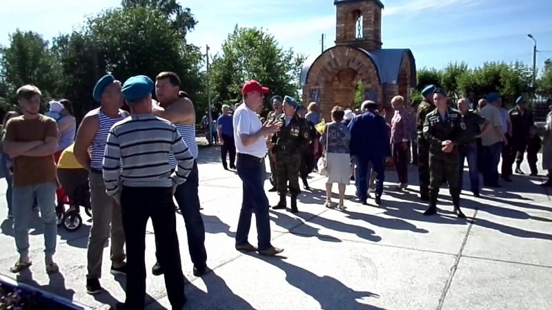 Митинг на мемориале Ялуторовск 2 августа 2018 года день Десантника