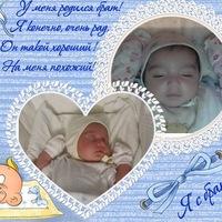 Саида Мамедова, 15 января 1983, Псков, id94691611