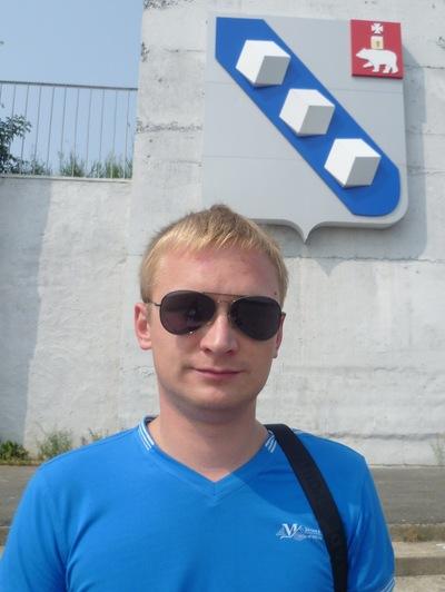 Андрей Онучин, 16 августа 1987, Березники, id1500287