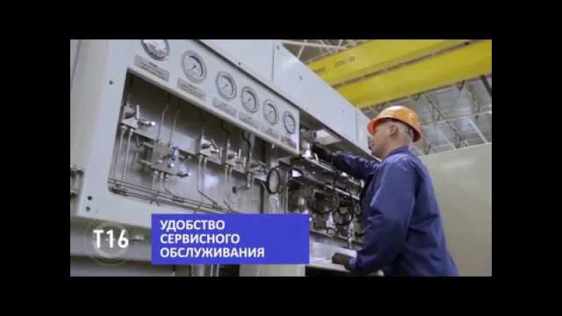 Производство новой индустриальной турбины Т16
