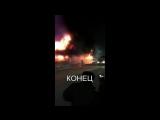 Новое видео пожара в клубе Рай города Капшагай
