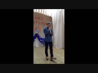 Авторская песня Антона
